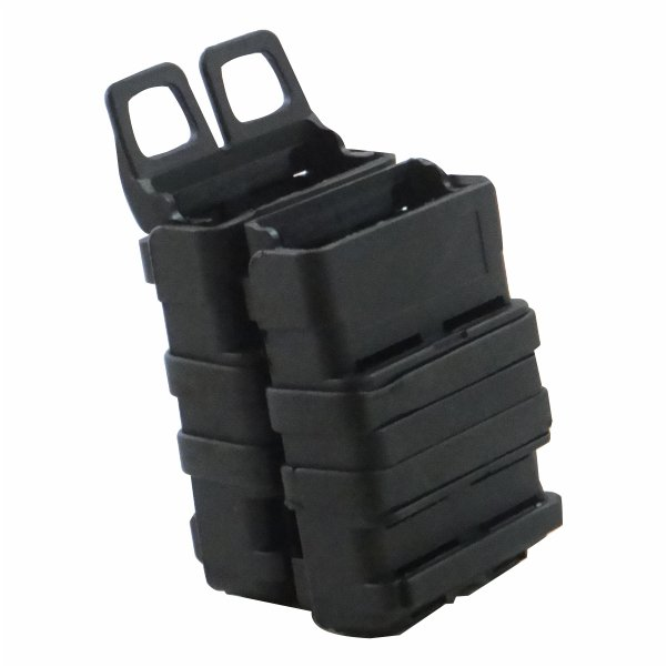 Fast Pull Mag Pouch For M4
